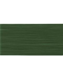 Gutermann Sew-All Thread 100m 2T100597 (C7)